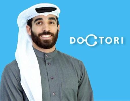 تطبيق دكتوري