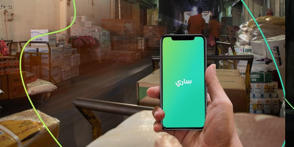 شركات سعودية ناشئة