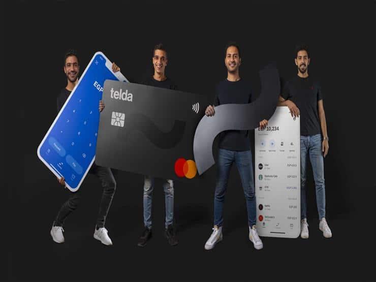 شركات ناشئة مصرية