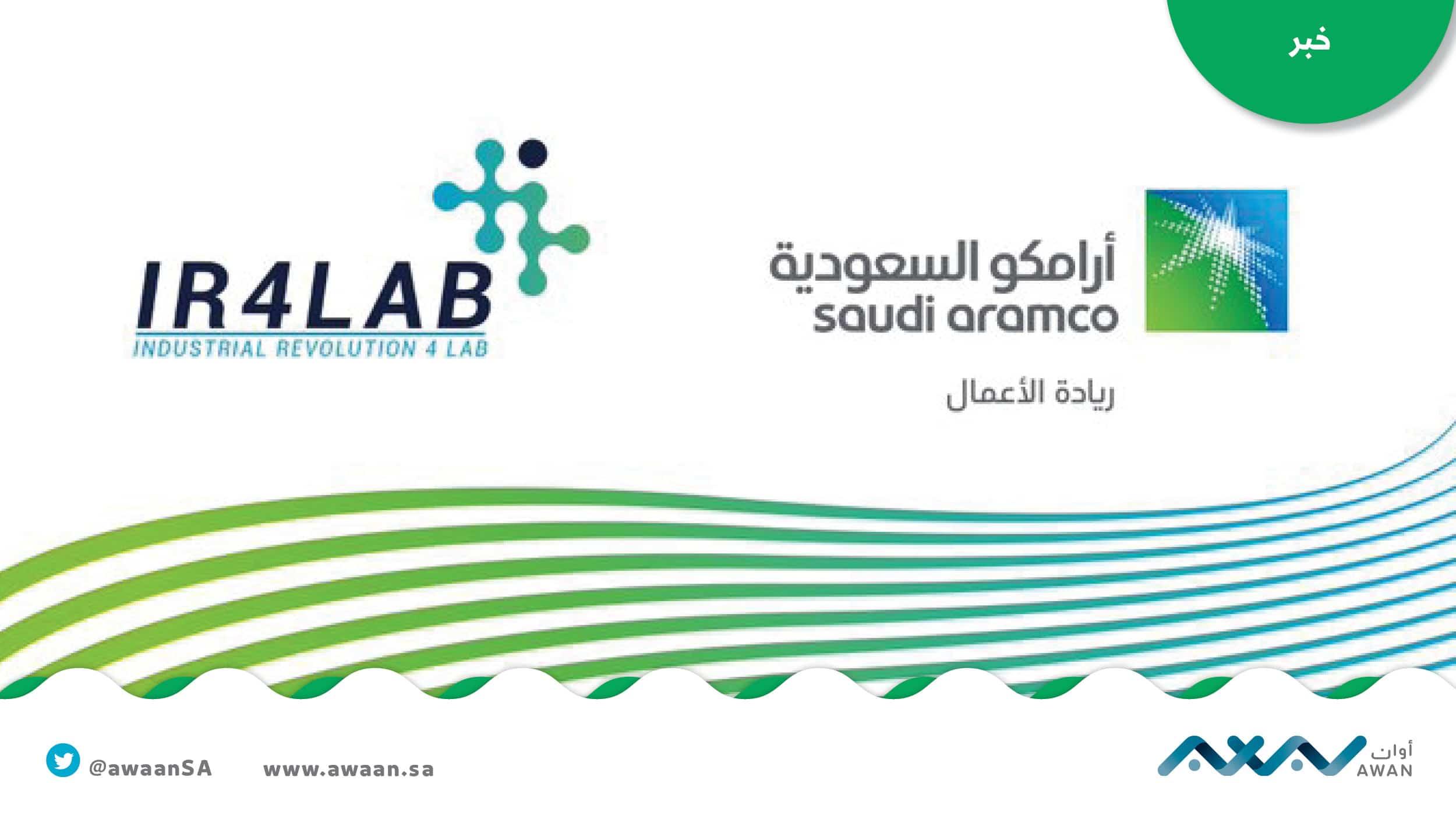 شركة IR4LAB