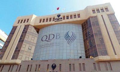 قطر شركات ناشئة